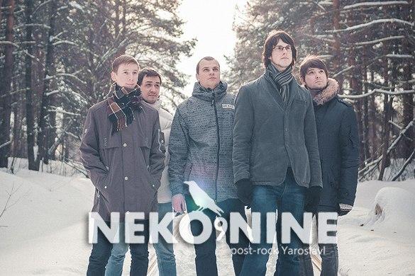 Neko Nine